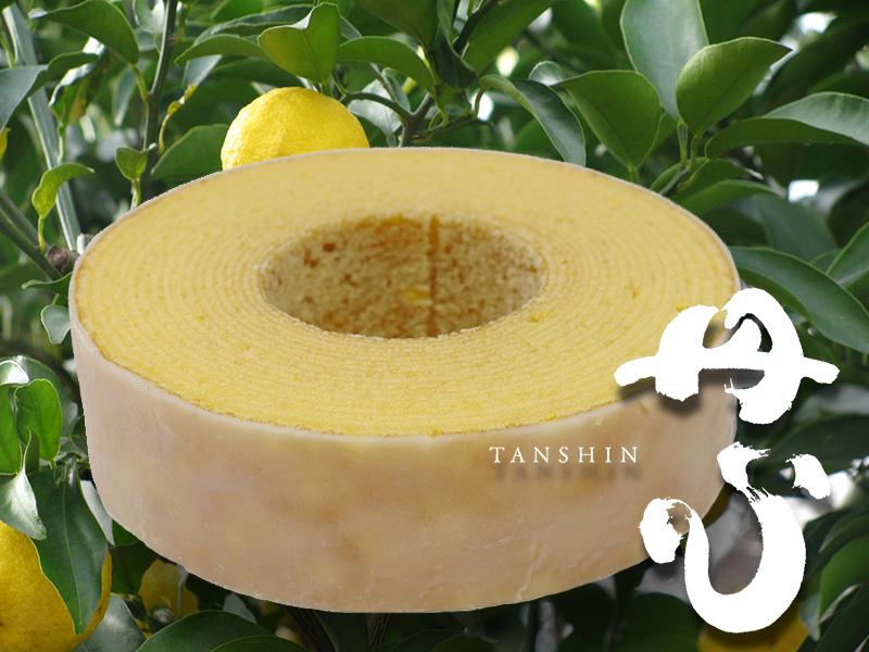 tanshin_s_yuzu